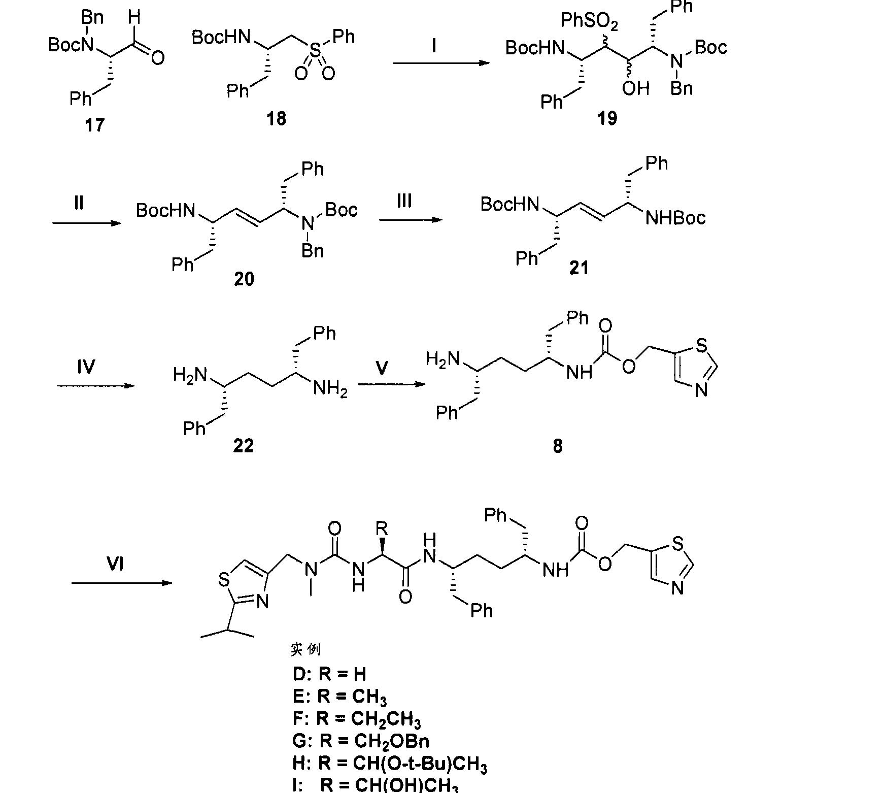 Figure CN101490023BD01742