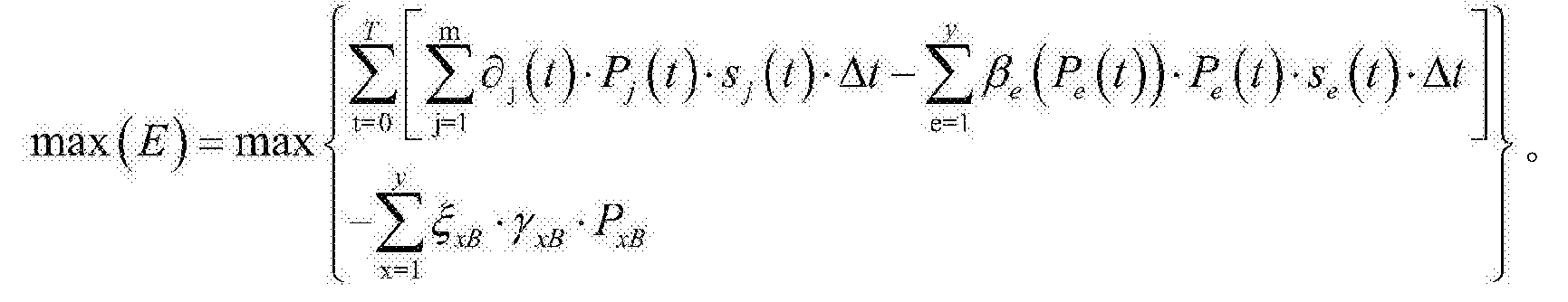 Figure CN103248064BD00093