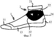 RU2392837C2 - Носок - Google Patents