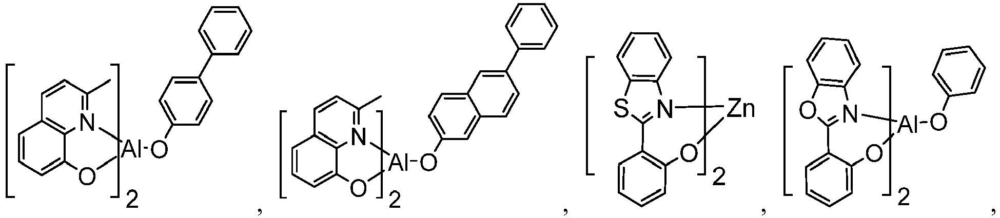 Figure imgb0905