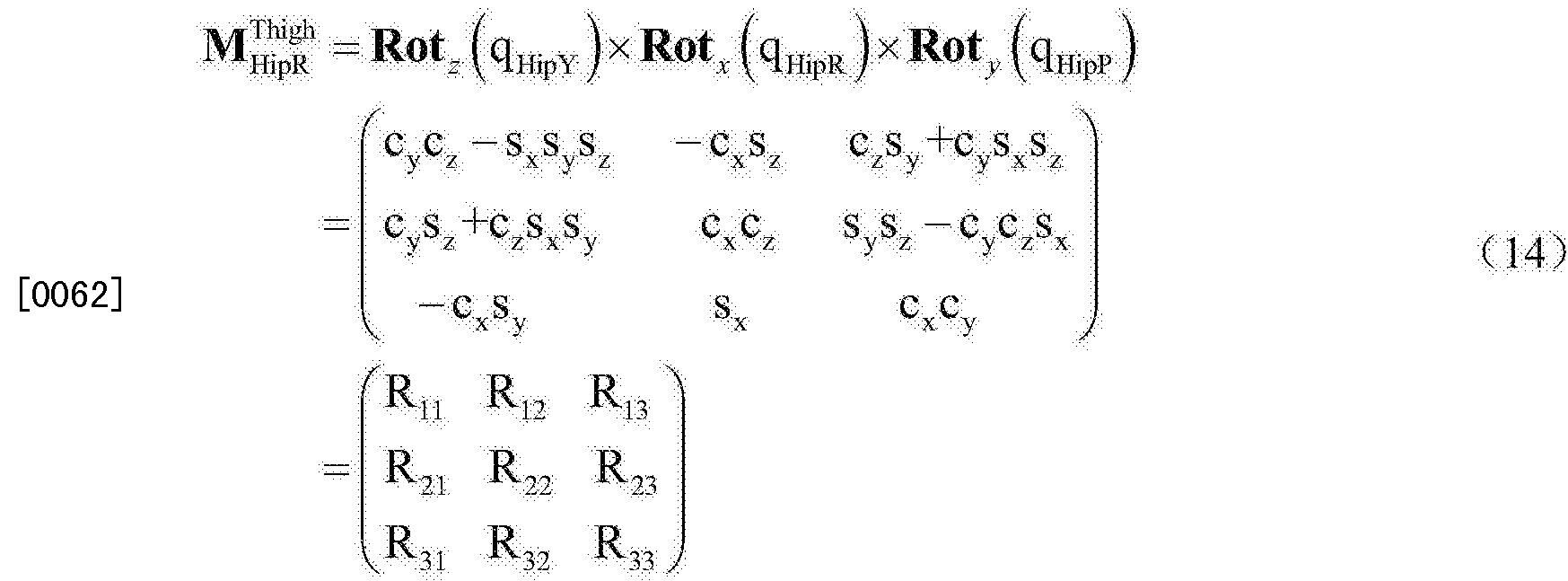 Figure CN103149933BD00117