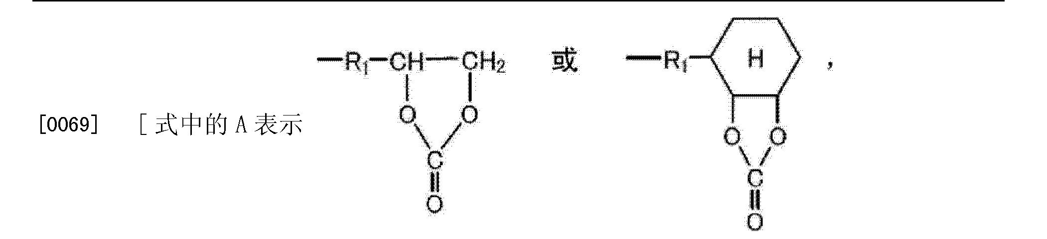 Figure CN102666655BD00101