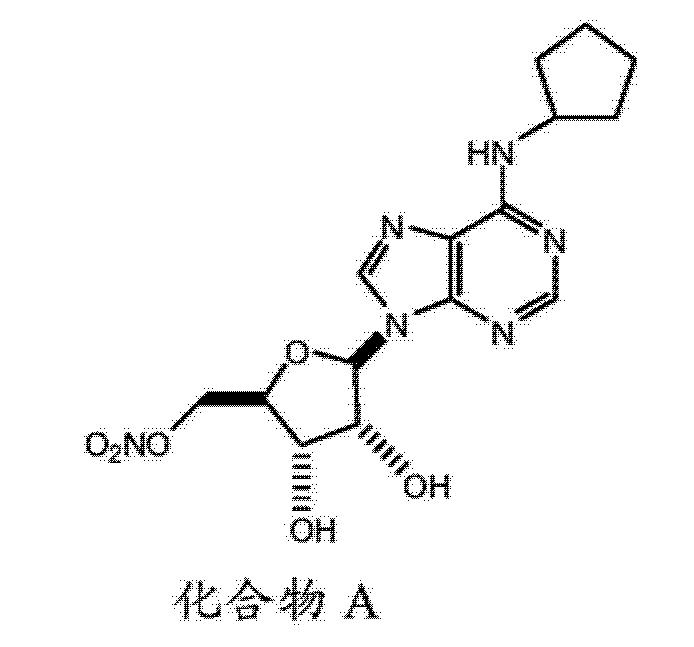 Figure CN104093731AD00112