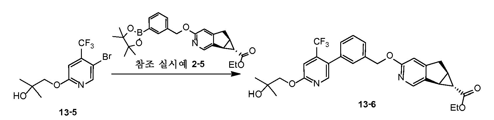 Figure pct00195