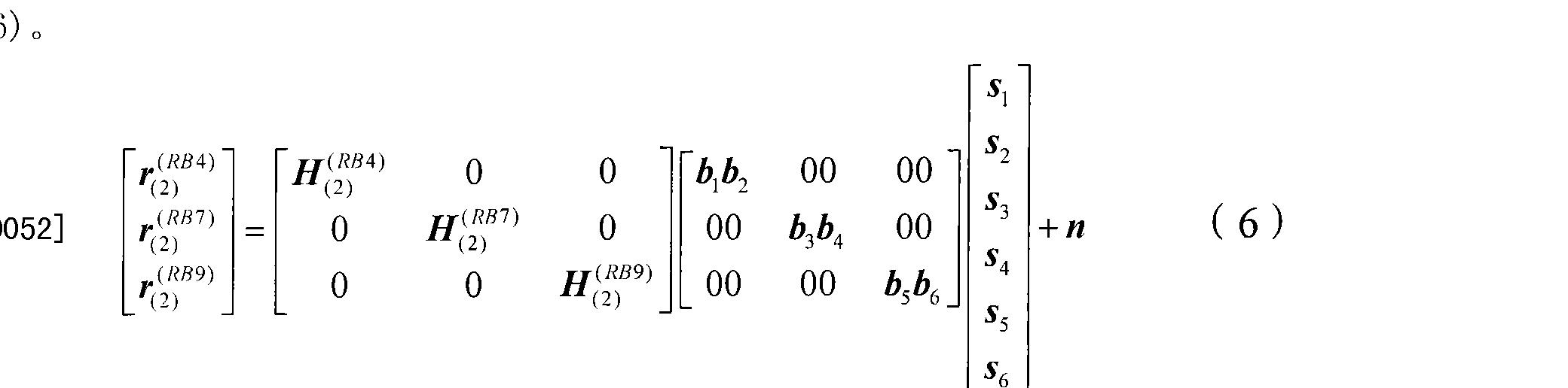 Figure CN101340265BD00074
