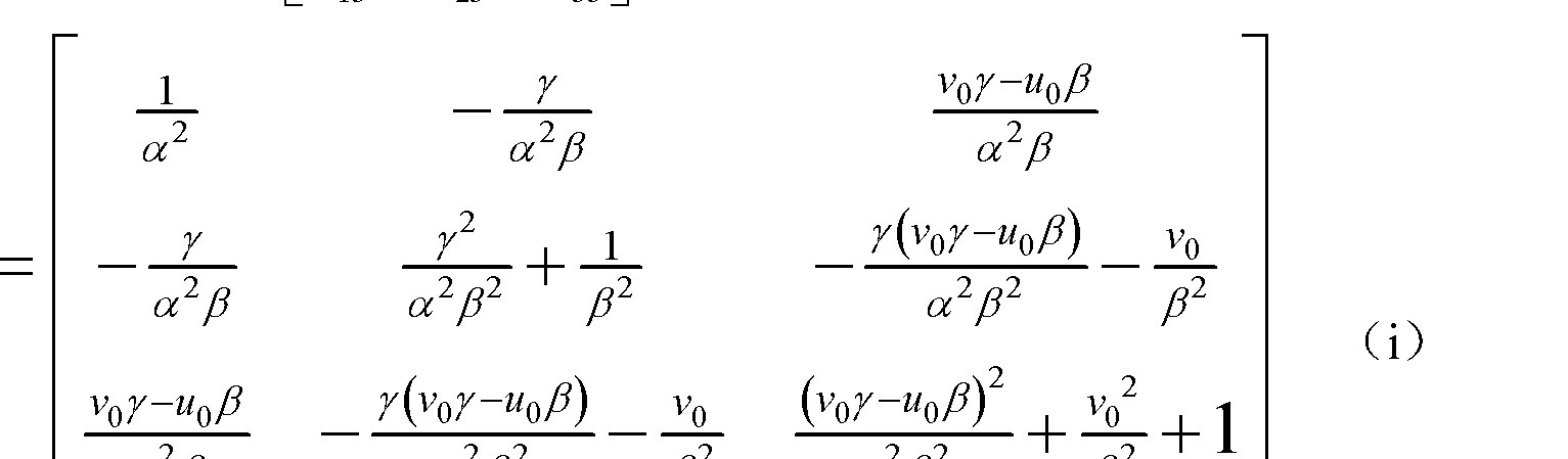 Figure CN102353340AD00122