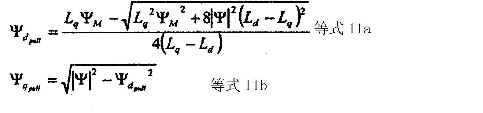 Figure CN102144356BD00105