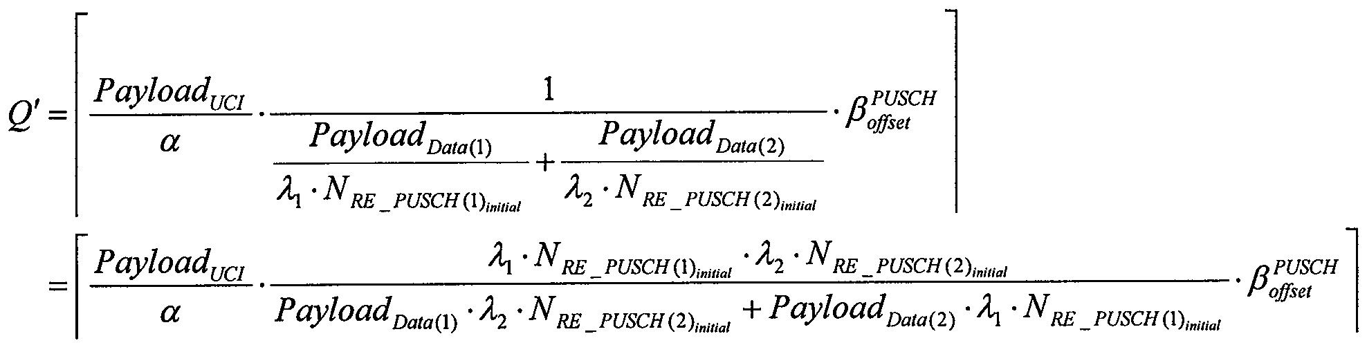 Figure 112011500964112-pat00283