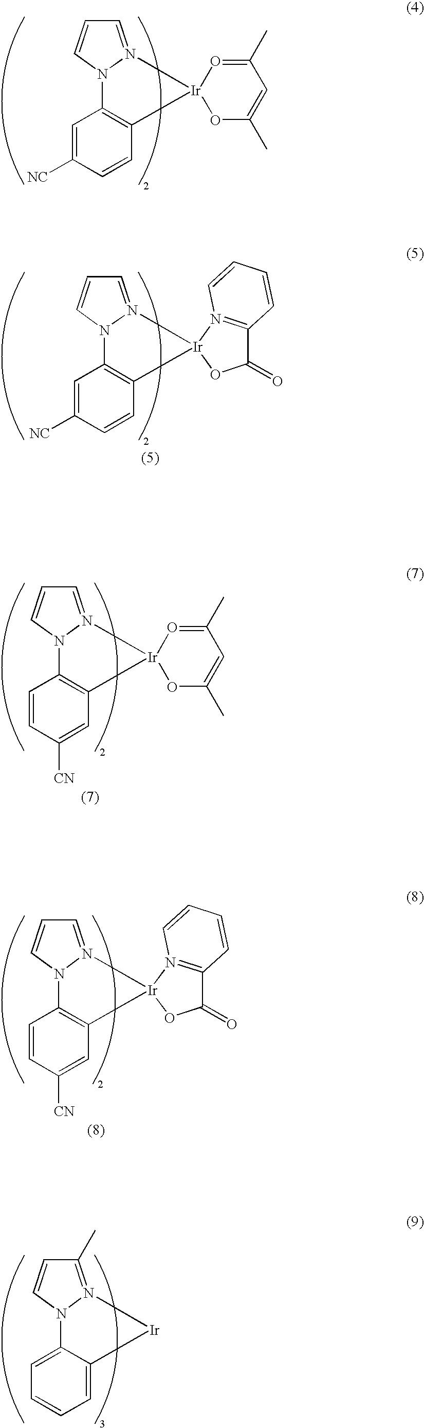 Figure US20050031903A1-20050210-C00012