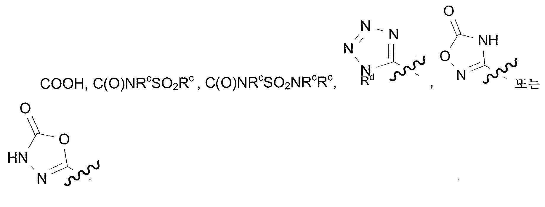 Figure pct00560