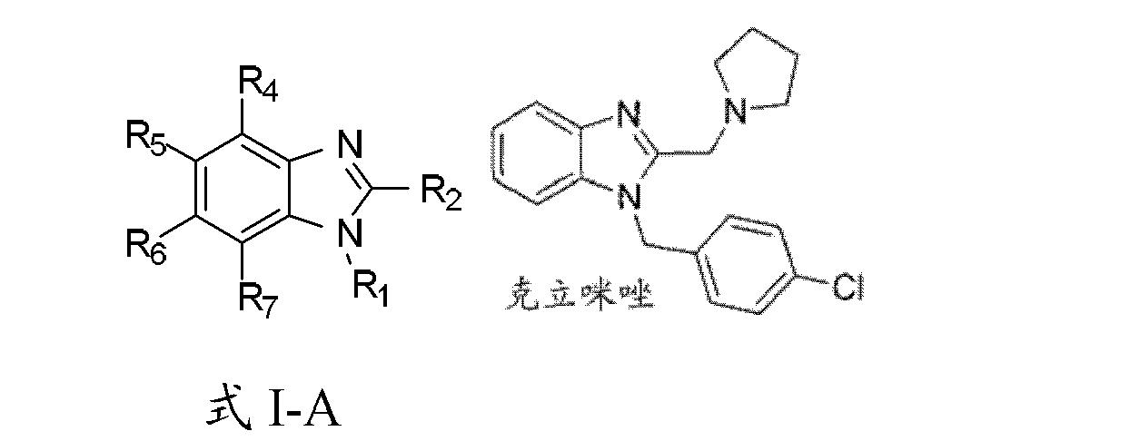 Figure CN102448458BD00491