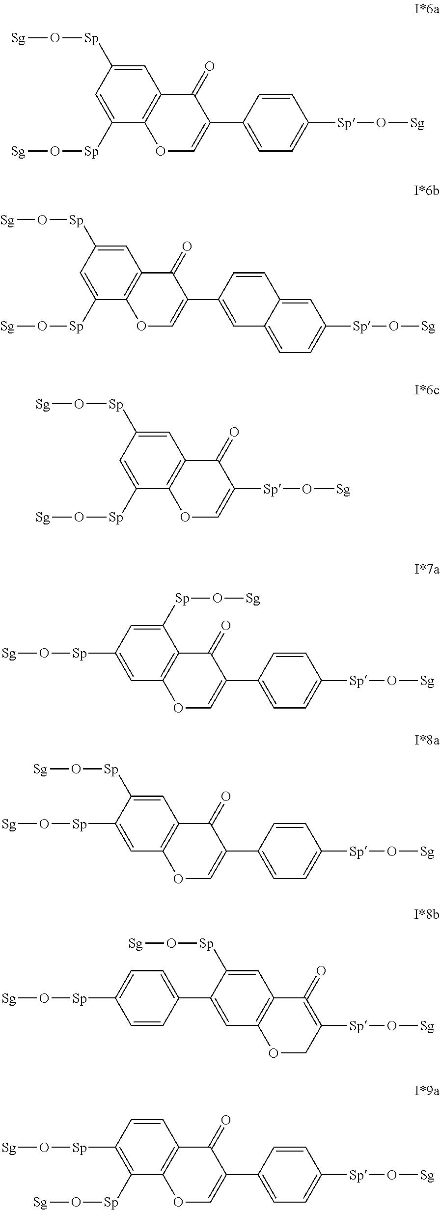 Figure US09279082-20160308-C00022