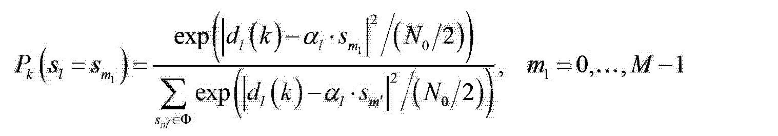 Figure CN101741786BC00041