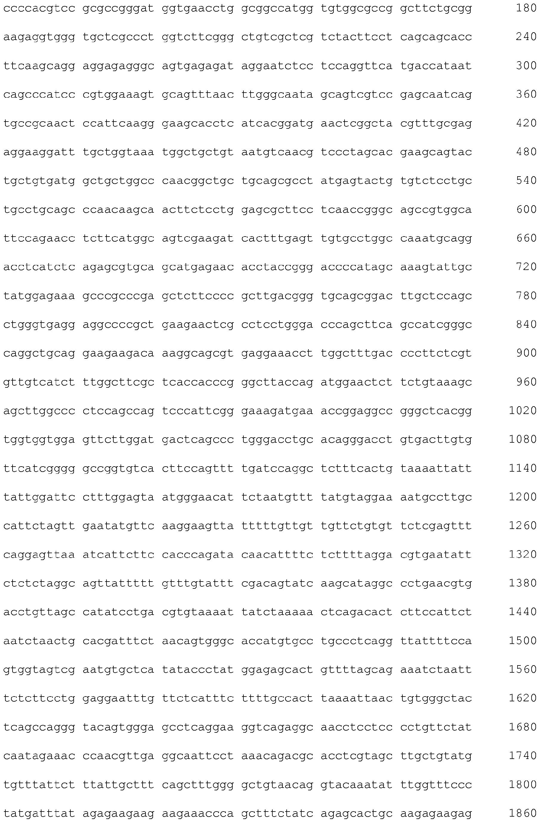 Figure imgb0189