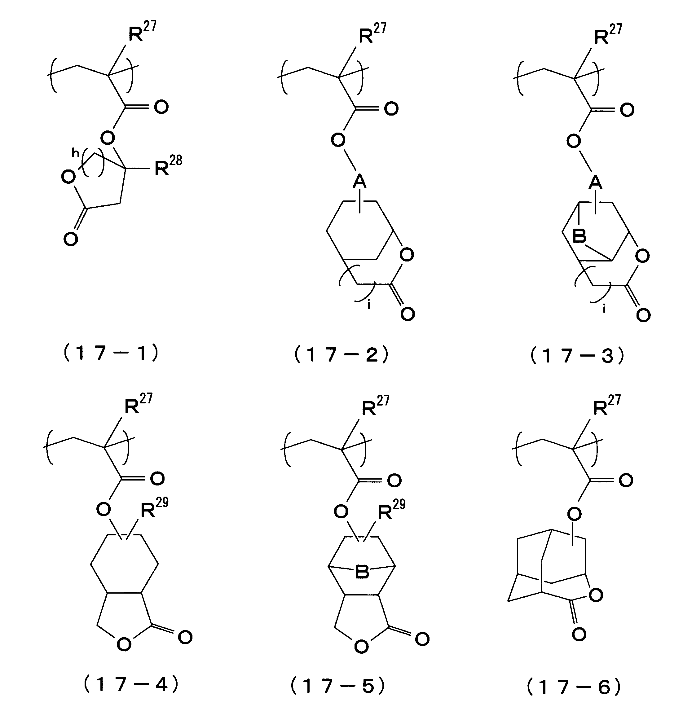 Figure JPOXMLDOC01-appb-C000038