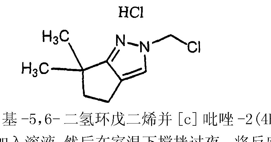 Figure CN101544606BD00511