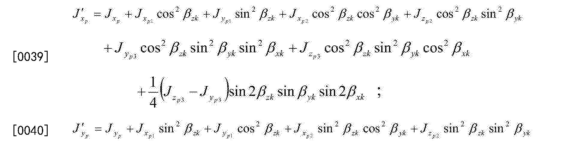 Figure CN105004341BD00077