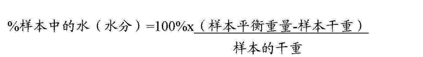 Figure CN103025930BD00723