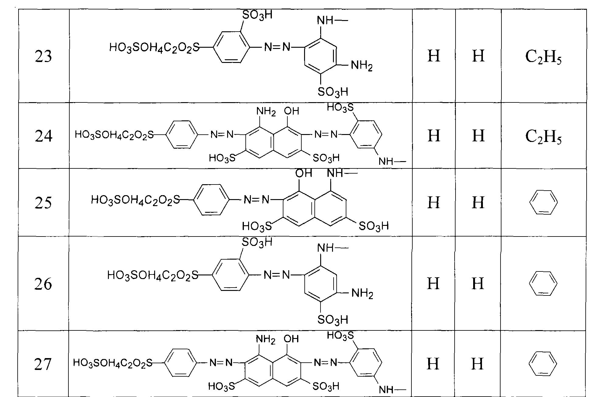 Figure CN102206428BD00171