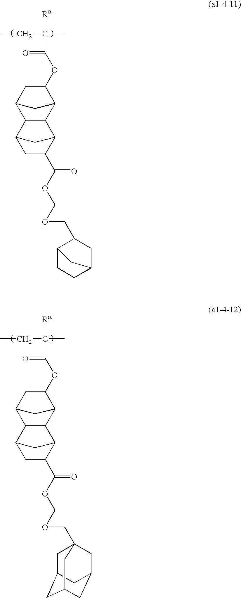 Figure US20100196821A1-20100805-C00046