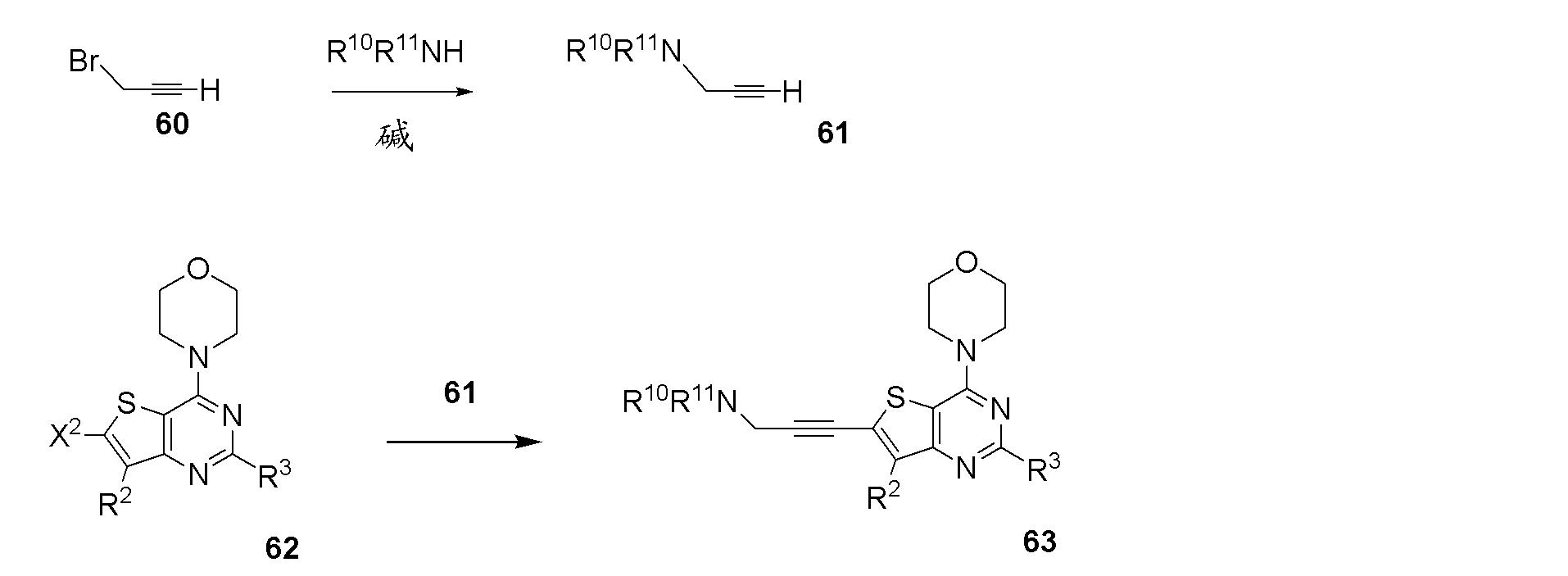 Figure CN102369011AD00431