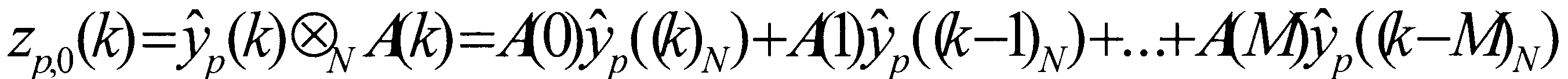 Figure 112004052336175-PAT00039