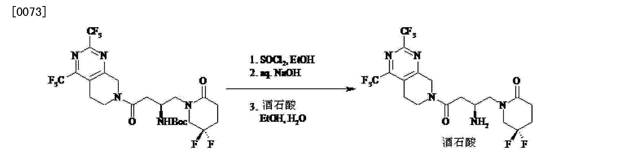 Figure CN103189375AD00081