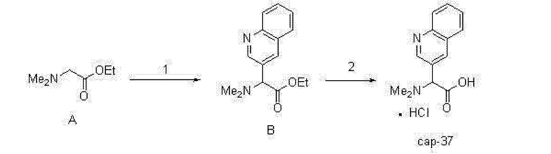 Figure CN102378762AD00642