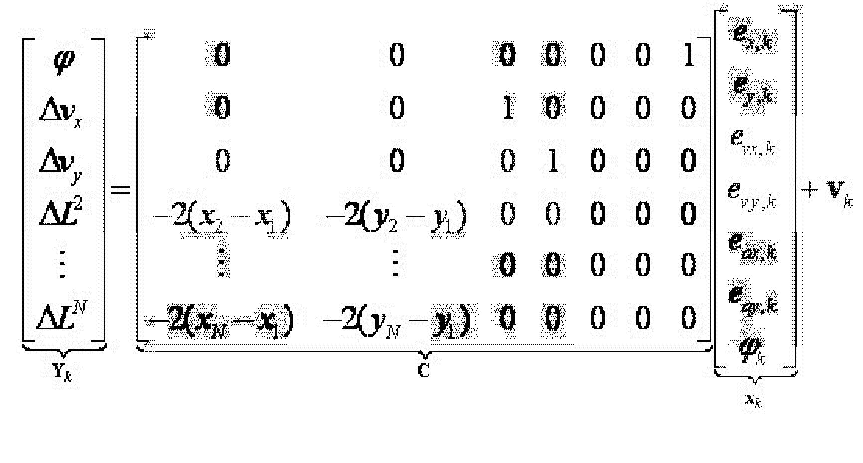 Figure CN102692223BD00107
