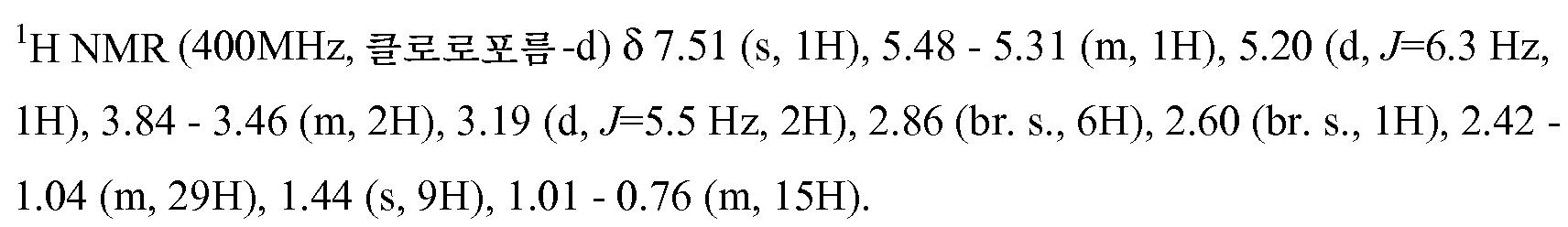 Figure pct00212