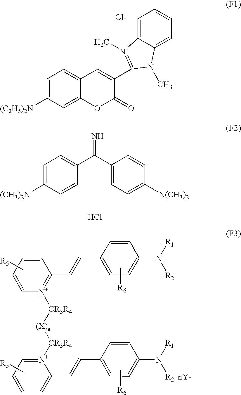 Figure US20050031562A1-20050210-C00023