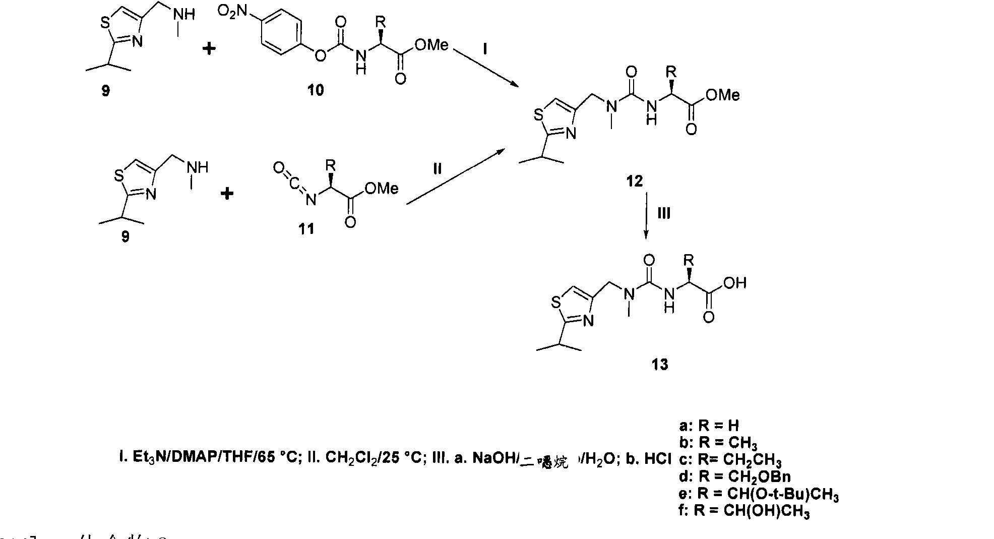 Figure CN101490023BD01731