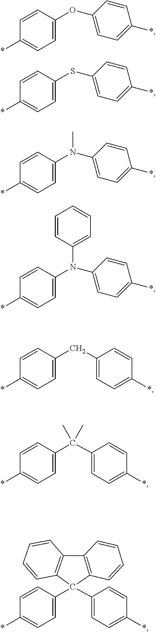 Figure US09931409-20180403-C00014
