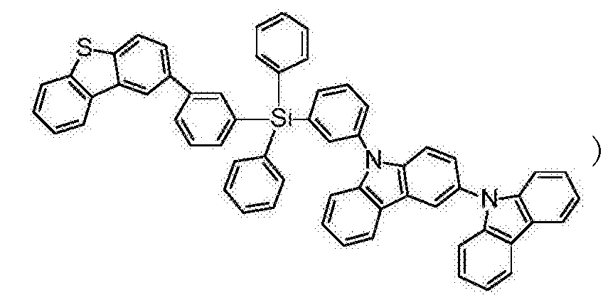 Figure CN107735880AD00341