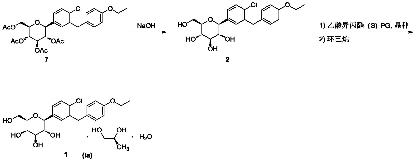 Figure PCTCN2017086106-appb-000006
