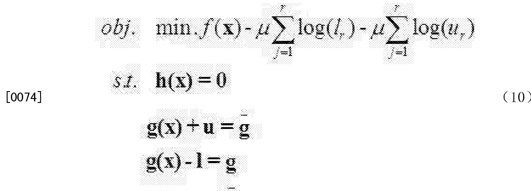 Figure CN103439941BD00122