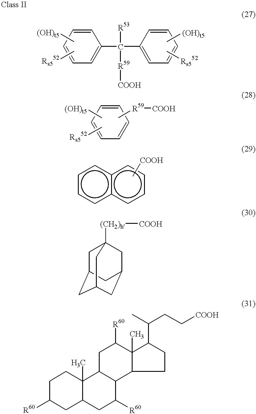 Figure US06309796-20011030-C00054