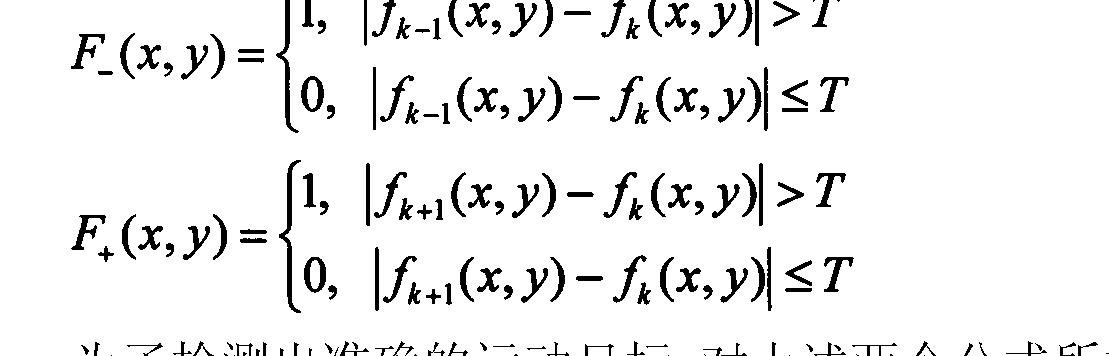 Figure CN102881025AD00041