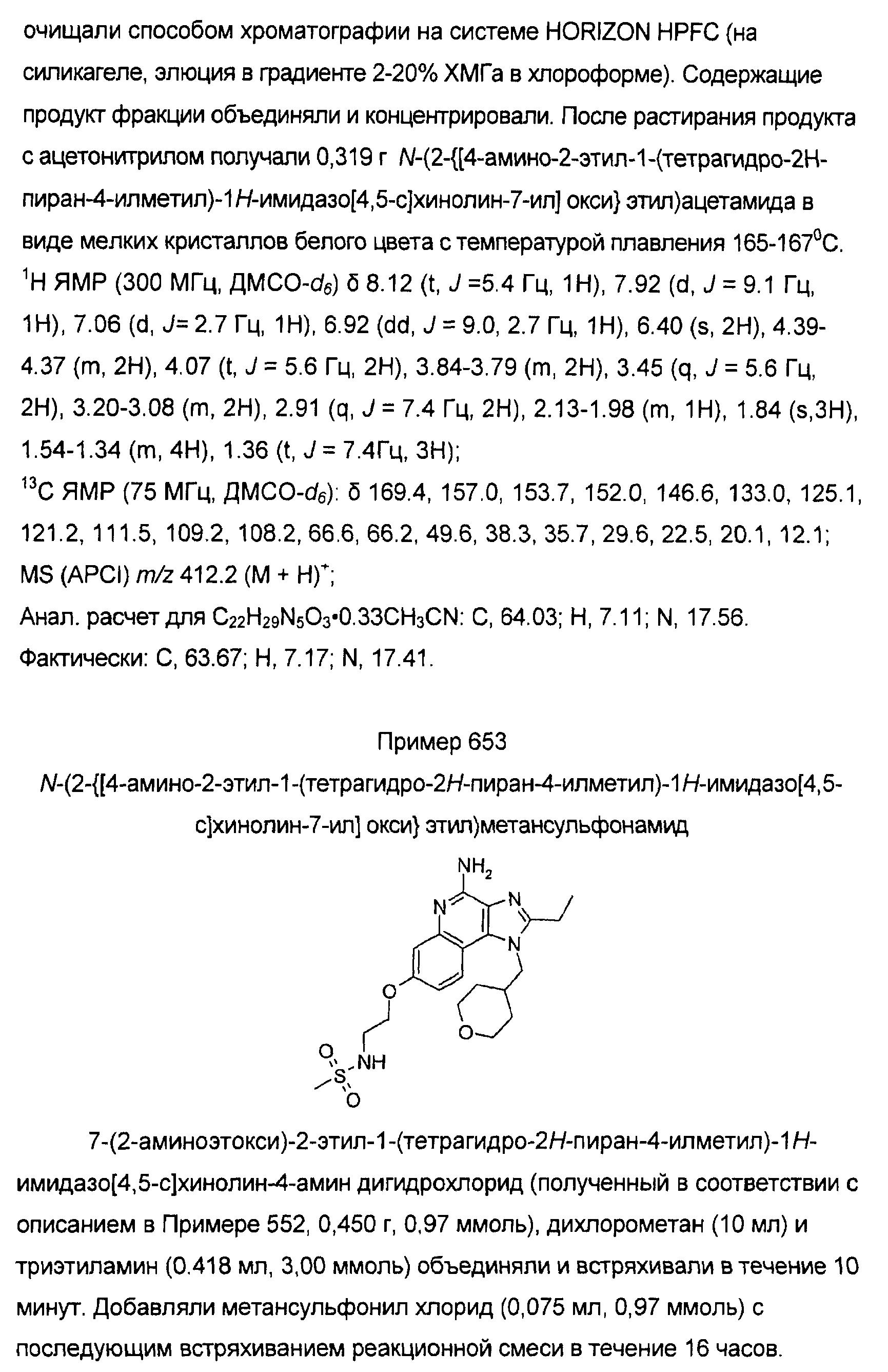 Figure 00000360
