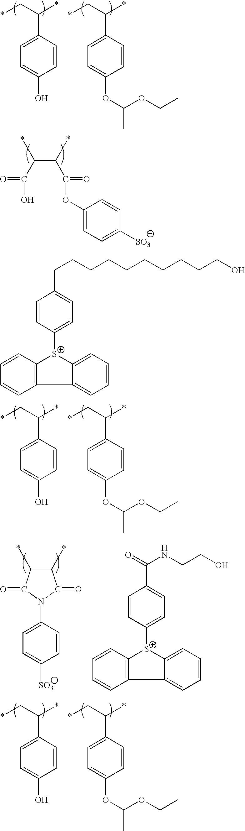 Figure US20100183975A1-20100722-C00148