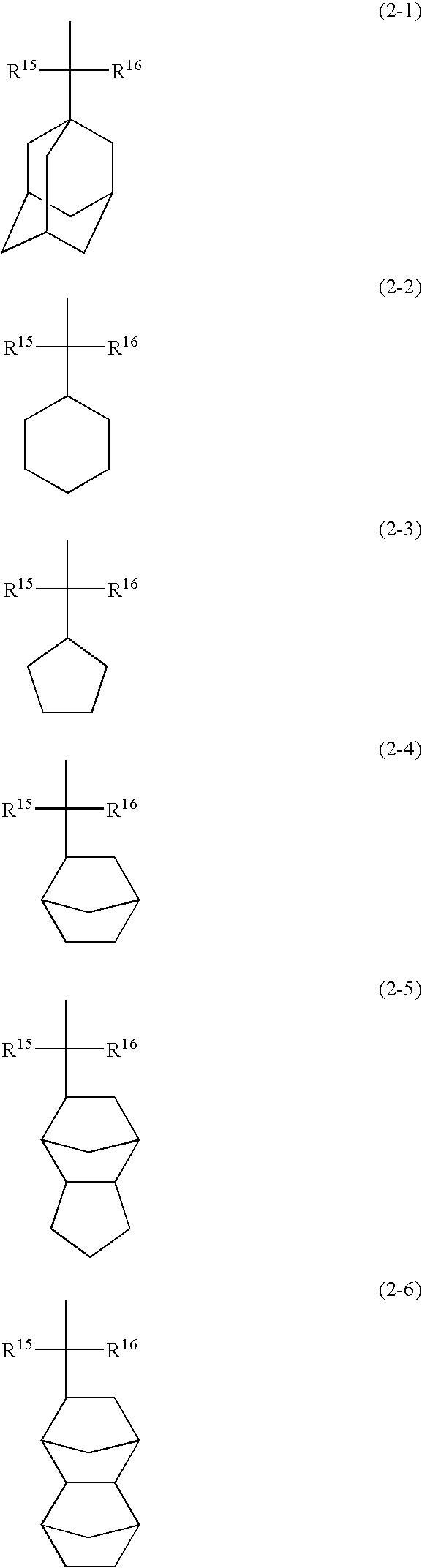 Figure US20100136480A1-20100603-C00013