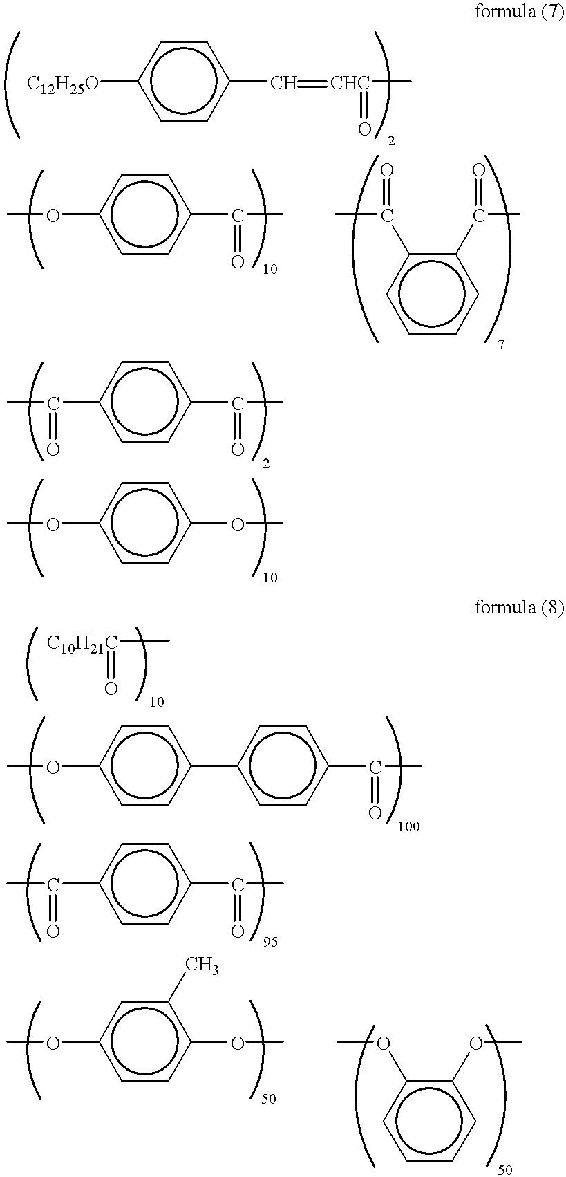 Figure US06261649-20010717-C00050