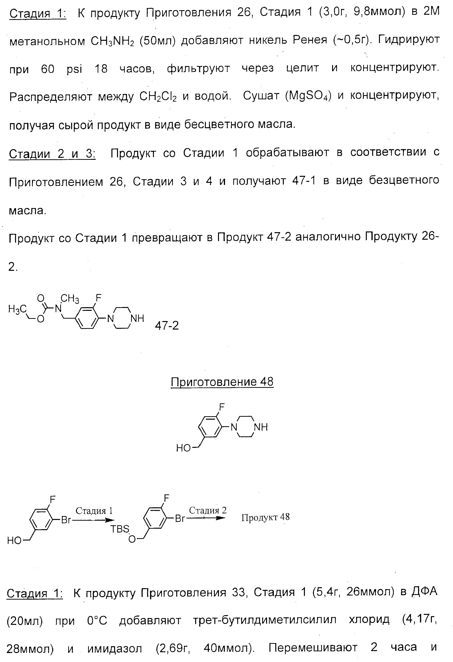 Figure 00000063
