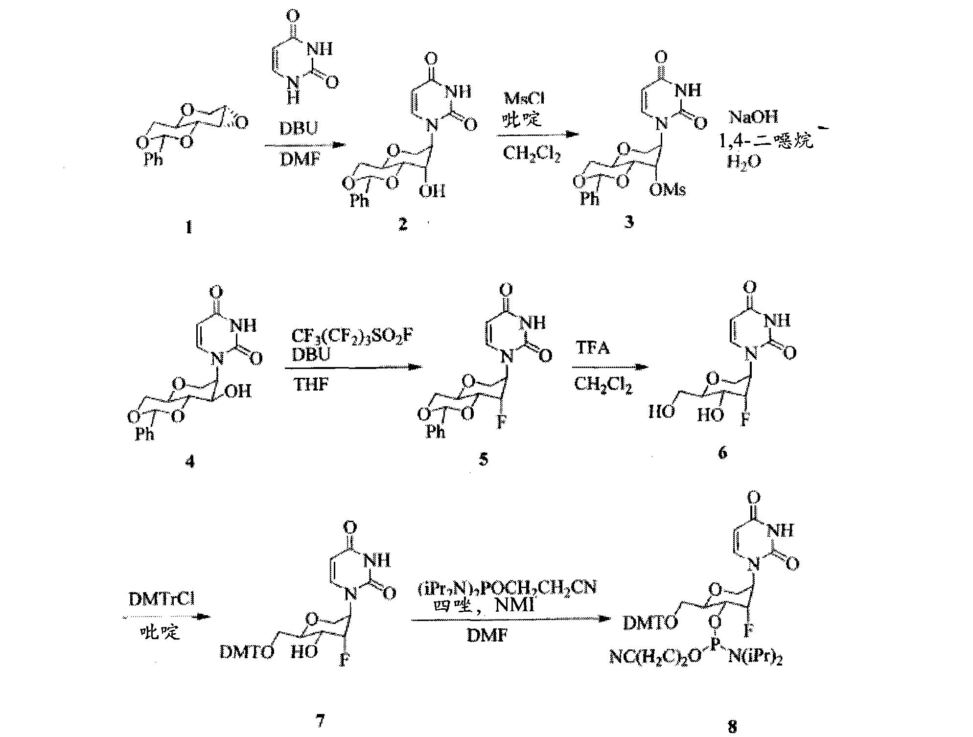 Figure CN101821277BD00671