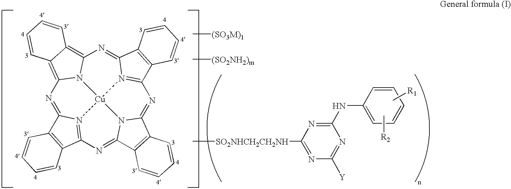 Figure US07270701-20070918-C00002