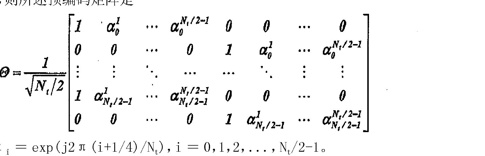 Figure CN1969522BC00092