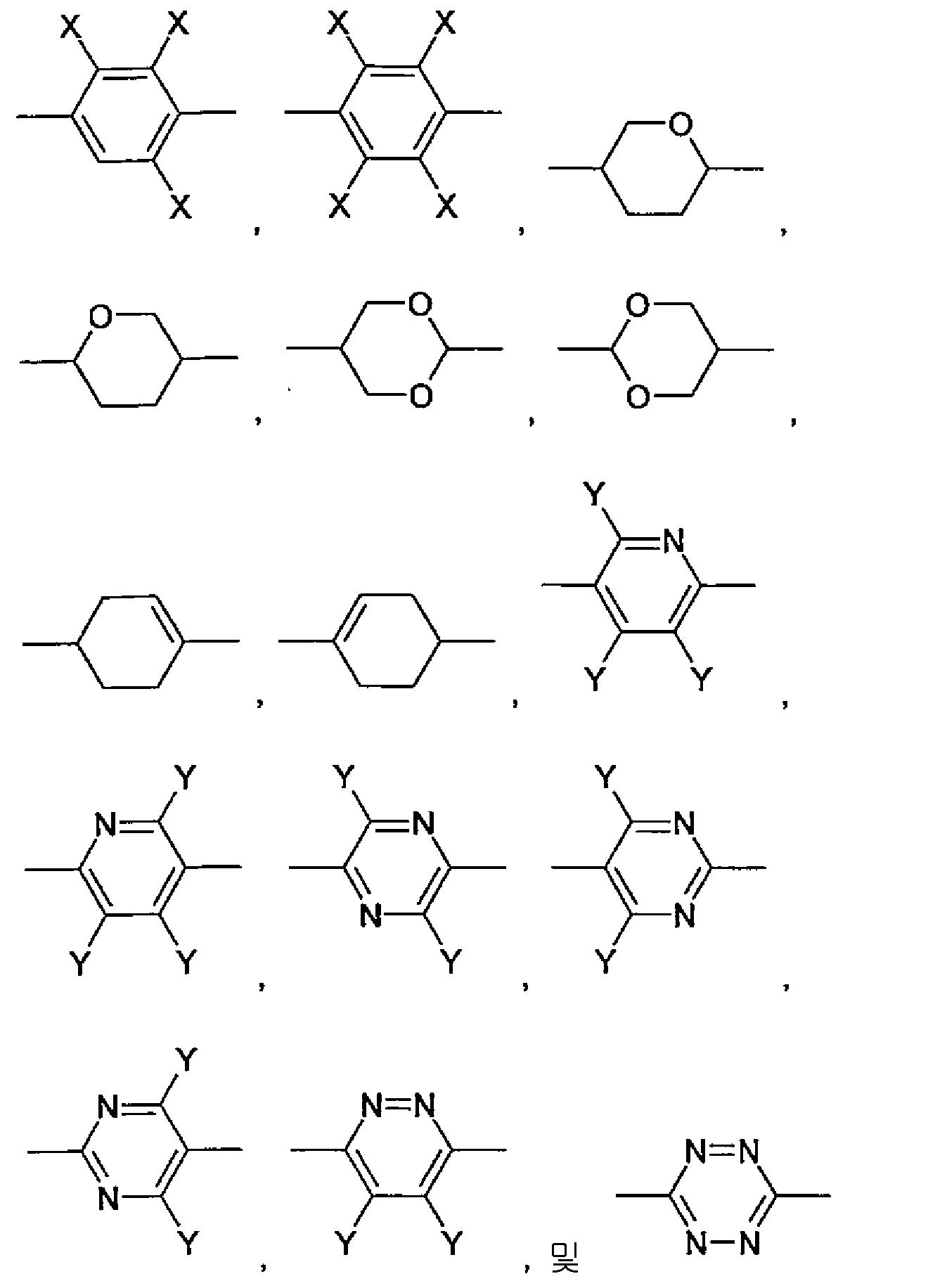 Figure 112017121720117-pct00138