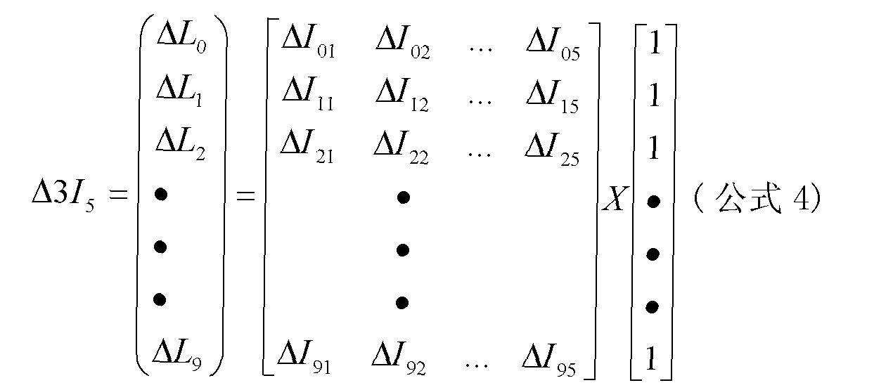 Figure CN102064537BD00072
