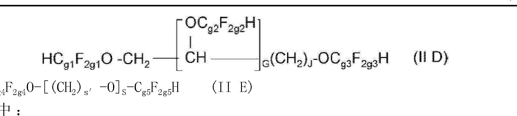 Figure CN103384656AC00031