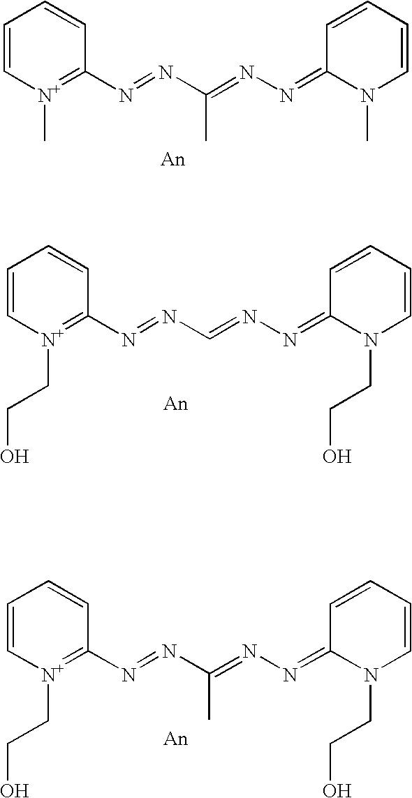 Figure US07288639-20071030-C00015